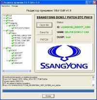 MODULE DCM3.7 CAN PATCH DTC P0619 SsangYong