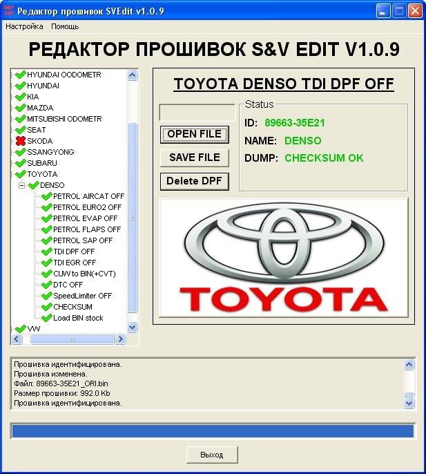 Модуль DPF/FAP DENSO TDI TOYOTA и LEXUS