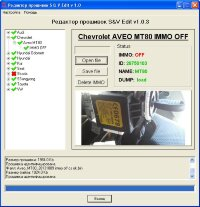 Модуль Immo OFF Delphi MT80 Chevrolet Aveo
