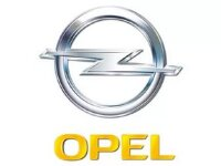 Коммерческие прошивки Opel