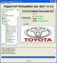 Модуль SAP OFF E2 DENSO TOYOTA LEXUS